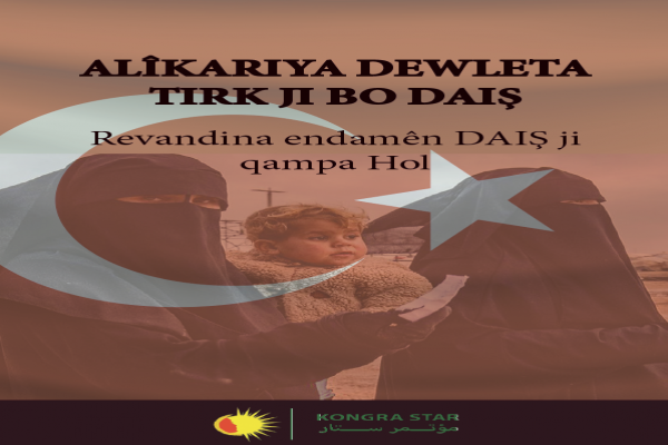 Alîkariya dewleta Tirk a ji DAIŞ'ê re didome