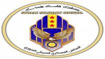 Meclisa Leşkerî ya Suryanî têkildarî êrişên li dijî Xabûrê daxuyanî da