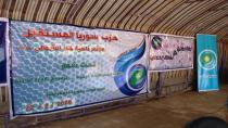 Partiya Pêşerojê ya Sûriyê kongreya xwe ya yekemîn a gundewarê Reqayê lidar xist
