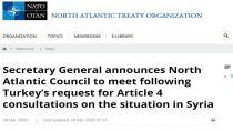 NATO li ser daxwaza Tirkiyê dicive, lê ne li gorî benda 5'an