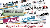 Mijarên rojnameyên erebî – 31 Adar