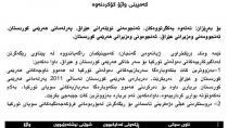 Ji bo derxistina leşkerên Tirk ji Başûrê Kurdistanê kampanyaya îmzeyan dest pê kir