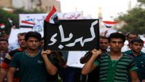 El-Ereb: Dibe ku li Iraqê pêleke nû ya xwepêşandanan dest pê bike